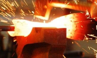 What is Forging?