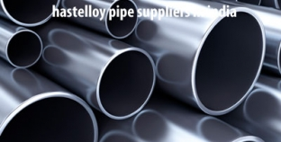 hastelloy pipe suppliers in india