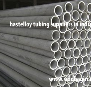 hastelloy tubing suppliers in india