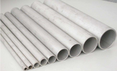 Duplex 2205 Pipe Supplier